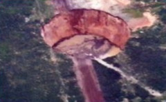 Sinkhole near Denver City, Texas July 2009