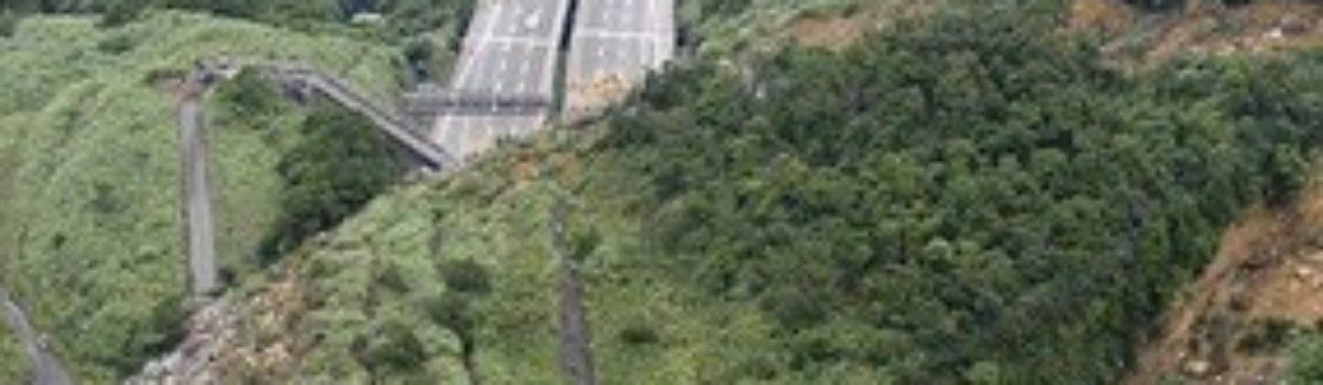 Landslide Covers Freeway, Kills at Least 4 in Taiwan