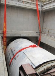 Robbins TBM or Tunnel Boring Machine being used in Zhengzhou, China for Line 1 of their Metro.