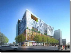 VCU_Childrens_Hospital